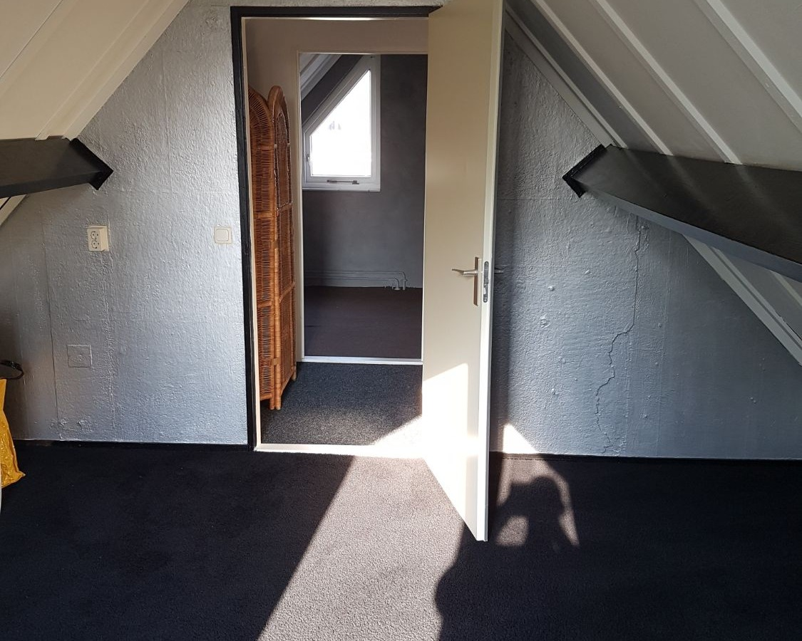 Kamer te huur in de Zevende Reit in Den Bosch