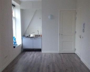 Kamer in Groningen, Coehoornsingel op Kamernet.nl: Kamer met eigen keuken en douche