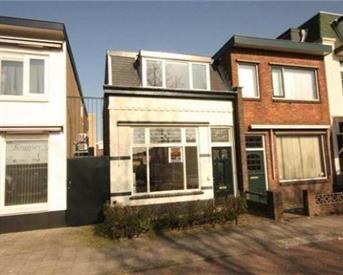 Kamer in Utrecht, Amsterdamsestraatweg op Kamernet.nl: Leuke huisgenoot gezocht!