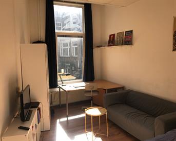 Kamer in Rotterdam, Scheepstimmermanslaan op Kamernet.nl: Onderhuurder gezocht! Periode september-december!