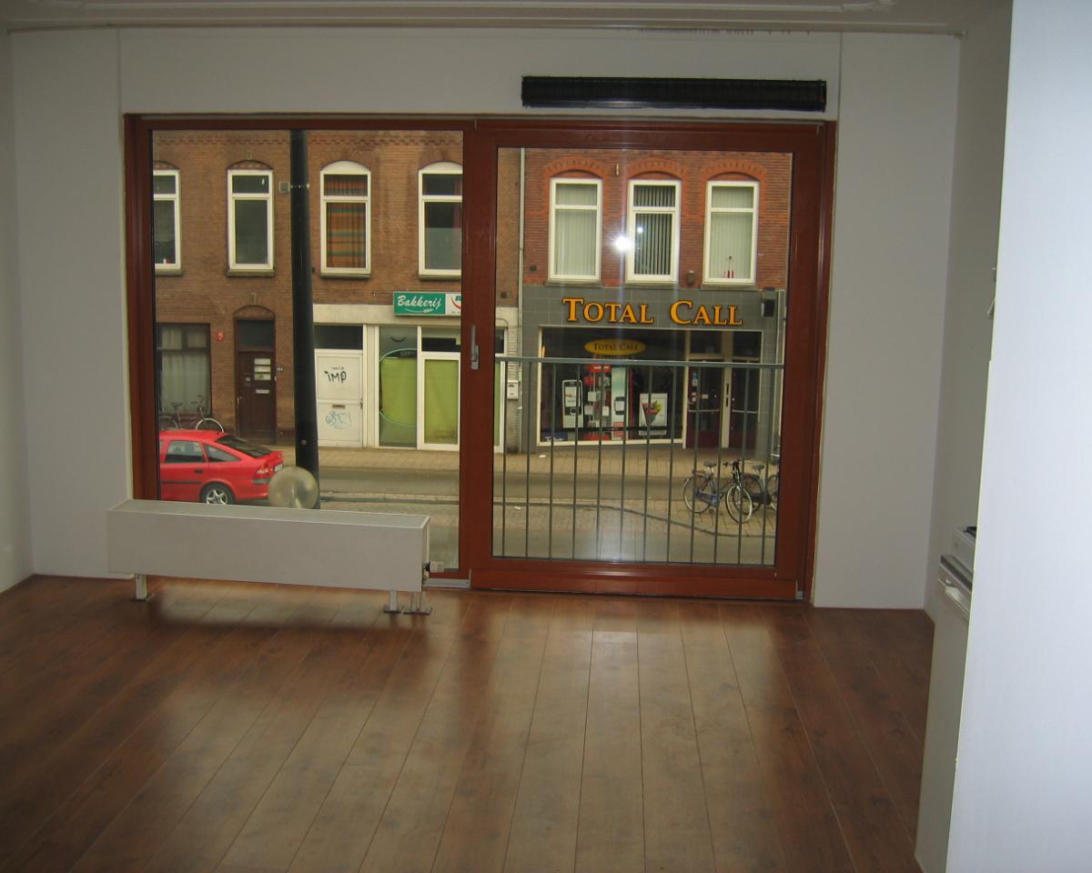Kamer te huur aan de Amsterdamsestraatweg in Utrecht
