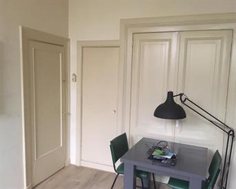Kamer in Utrecht, Herenstraat op Kamernet.nl: Huisgenootje gezocht voor gezellig huis