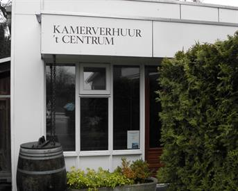 Kamer in Emmen, Sterrenkamp op Kamernet.nl: kamer in rustig studentenhuis
