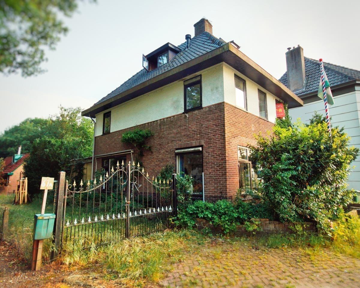 Kamer te huur in de Lawickse Allee in Wageningen