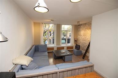 Kamer in Amsterdam, Frans Halsstraat op Kamernet.nl: Woning met 1 slaapkamer