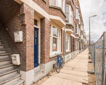 Kamer in Schiedam, Boerhaavelaan op Kamernet.nl: 3 - 4 kamers beschikbaar! nieuw op de markt!