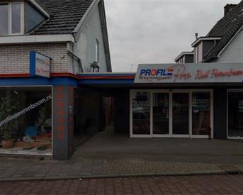 Kamer in Wageningen, Churchillweg op Kamernet.nl: TIJDELIJKE STUDENTENKAMER