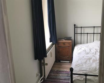 Kamer in Utrecht, Amsterdamsestraatweg op Kamernet.nl: Eigen woon en slaapkamer in ruim appartement