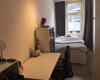 Kamer in Eindhoven, Keizersgracht op Kamernet.nl: Actief meidenhuis midden in het centrum
