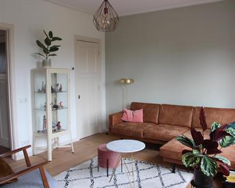 Design Badkamers Utrecht : Find a living place in utrecht anton geesinkstraat kamernet