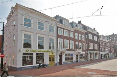 Kamer in Den Haag, Stationsweg op Kamernet.nl: In een modern appartement complex op de 3e etage