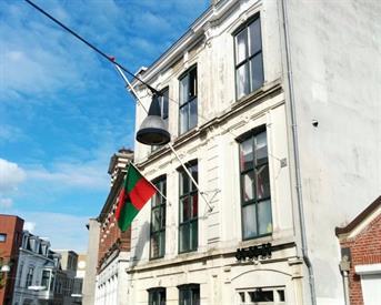 Kamer in Enschede, Noorderhagen op Kamernet.nl: Studentenhuis
