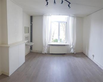 Kamer in Velp, Oranjestraat op Kamernet.nl: Leuke kamer met verhoogd plafond in het centrum