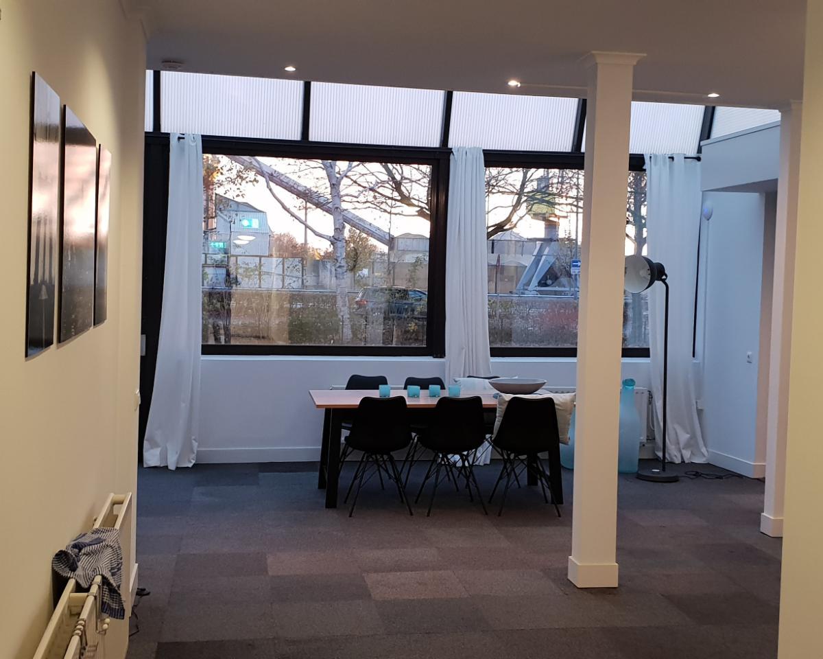 Kamer te huur in de Neerstraat in Den Bosch