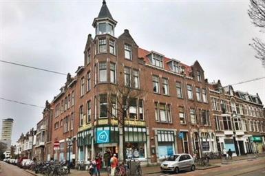 Kamer in Den Haag, Frederik Hendriklaan op Kamernet.nl: Gelegen in de populaire winkelstraat '' Frederik