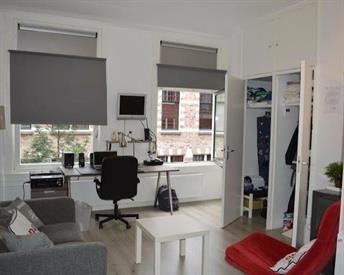 Kamer in Rotterdam, Waterloostraat op Kamernet.nl: Huisgenoot gezocht in Kralingen!