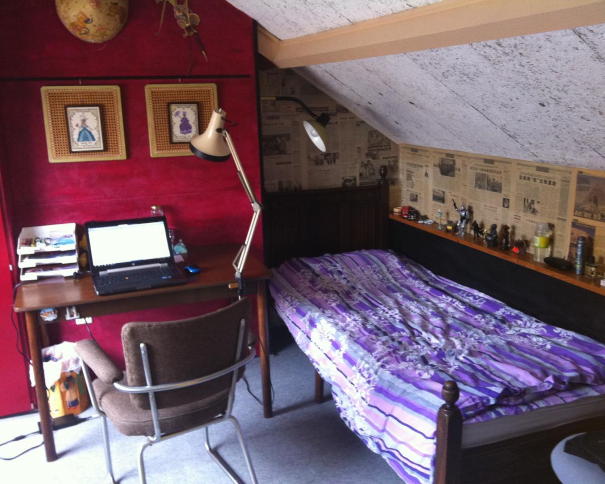 Kamer te huur in de Jasmijnstraat in Eindhoven