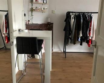 Kamer in Groningen, J.C. Kapteynlaan op Kamernet.nl: kamer vrij in gezellig meiden huis!