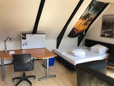 Kamer in Groningen, Steentilstraat op Kamernet.nl: Kamer te huur in binnenstad!