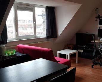 Kamer in Eindhoven, Deken van Somerenstraat op Kamernet.nl: Tijdelijk studentenkamer te huur