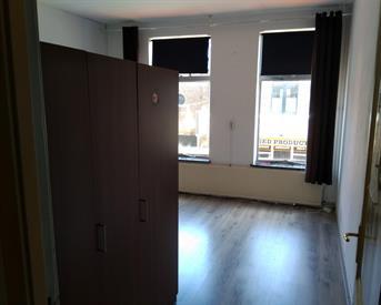 Kamer in Enschede, De Heurne op Kamernet.nl: Huize Q'vo