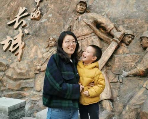 Qianqian