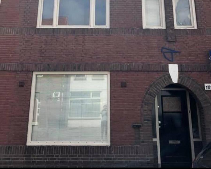 Kamer te huur aan de Heezerweg in Eindhoven