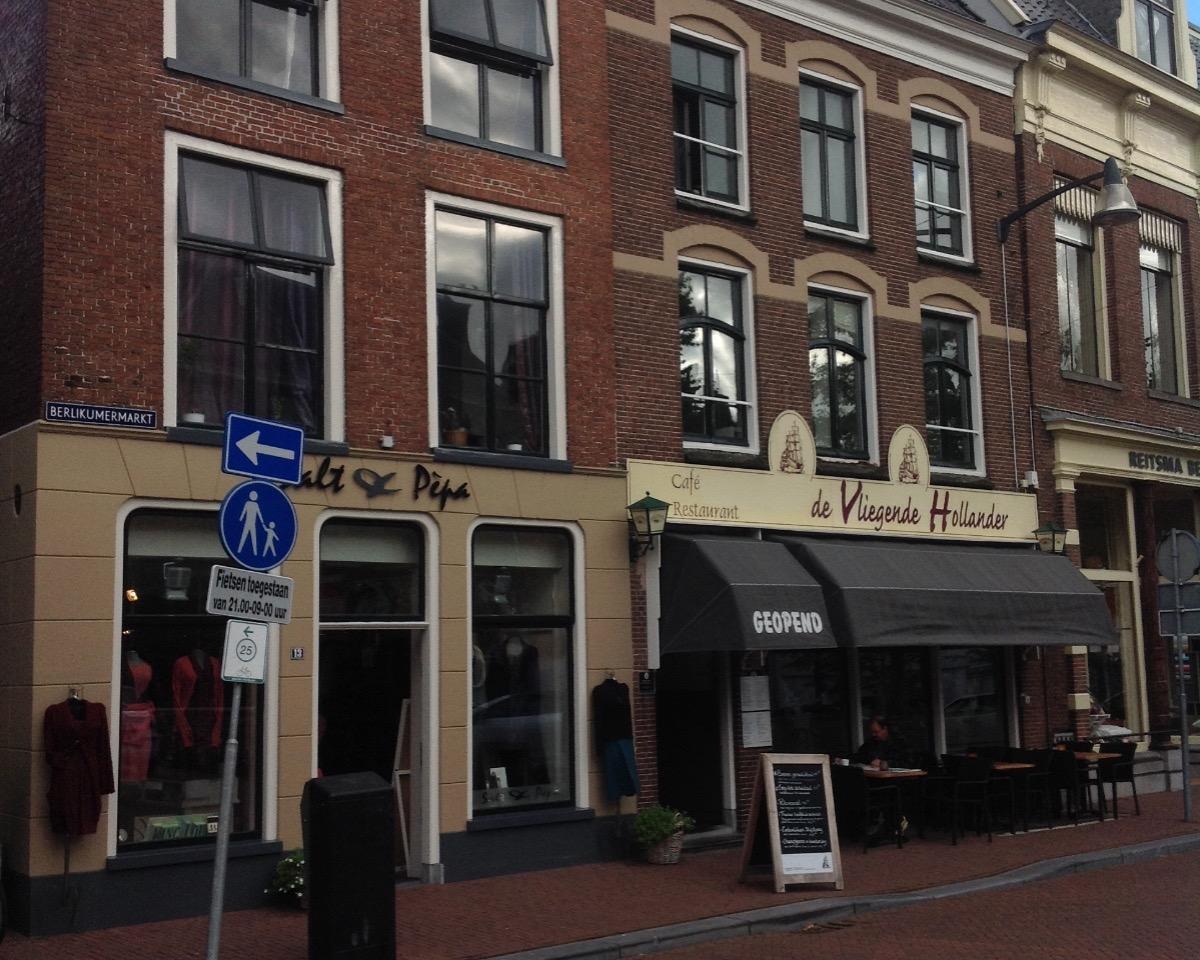 Oude Oosterstraat