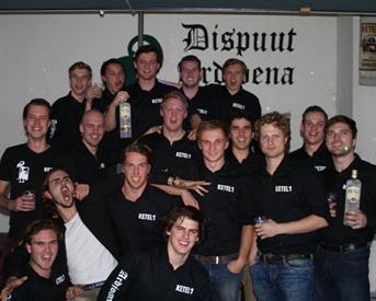 Kamer in Wageningen, Bergstraat op Kamernet.nl: Slaapplek AID met kans op kamer!