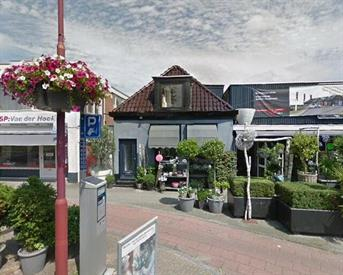 Kamer in Heerenveen, Burgemeester Falkenaweg op Kamernet.nl: TE HUUR: woning in centrum van Heerenveen